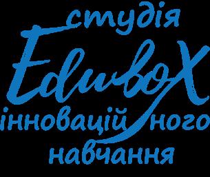 EduBox - Навчання із задоволенням